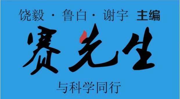 【特别推荐】92岁杨振宁先生最新佳作