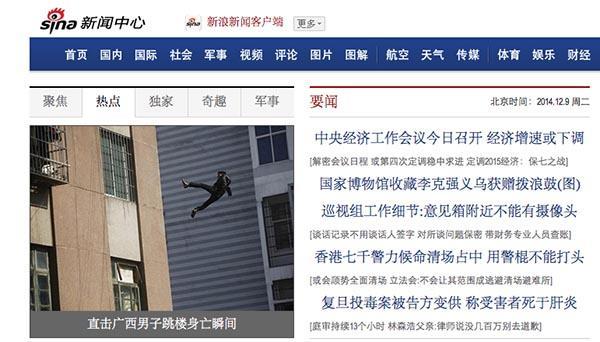 摄影谈:有人从楼上跳下来了!