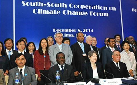 2000万美元南南合作基金将检验中国的气候领导力