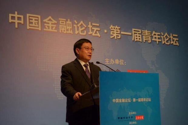 """首届""""中国金融青年论坛""""演讲""""实体经济转型升级呼唤初始金融资产多样性"""""""