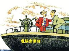 逼近中国的日本大田区困惑——企业家一代手中的接力棒交给谁?