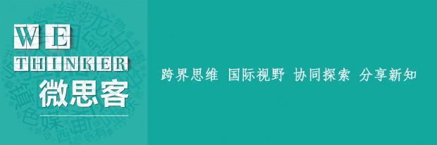 2014:微思客年度好书榜