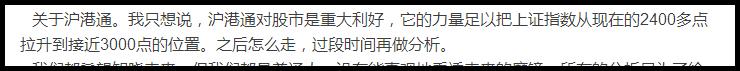 时寒冰微信公众号最近的文章集锦(2014年10月19日—2015年1月4日)