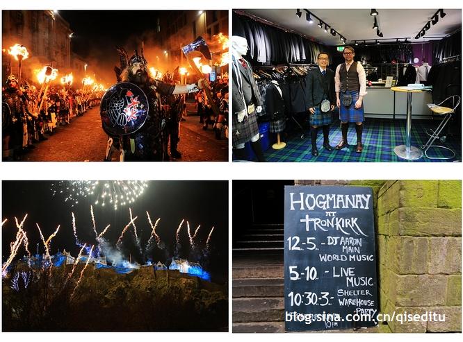 爱丁堡Hogmanay,跨年尽狂欢