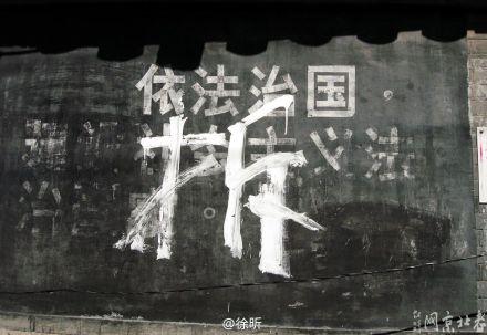 """【阿呆观察】中国:""""精英恐惧症""""与社会大趋势"""