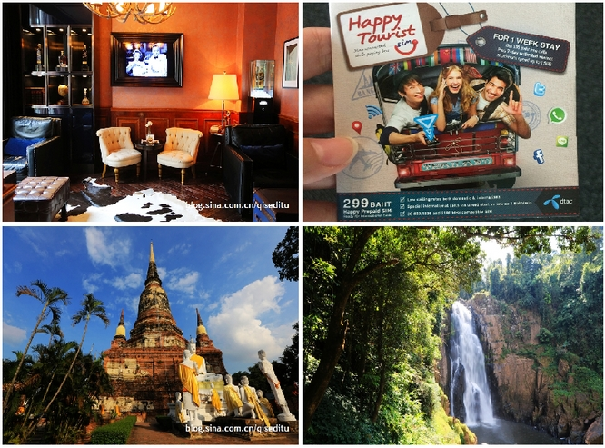 入世出世之间,畅游泰国