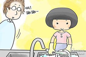 """【今日段子】""""你都不值得我洗头!"""""""