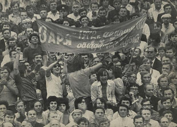 苏联列宁体育场的踩踏悲剧