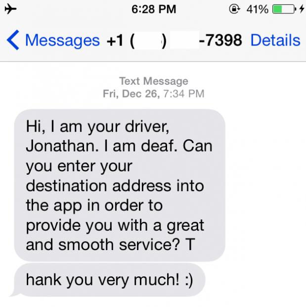 司机 Jonathan