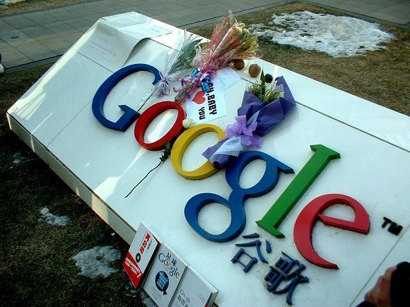 拯救谷歌邮箱行动