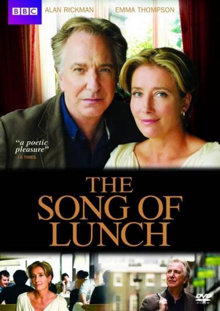 《午宴之歌》:相距一张餐桌,够不着的距离