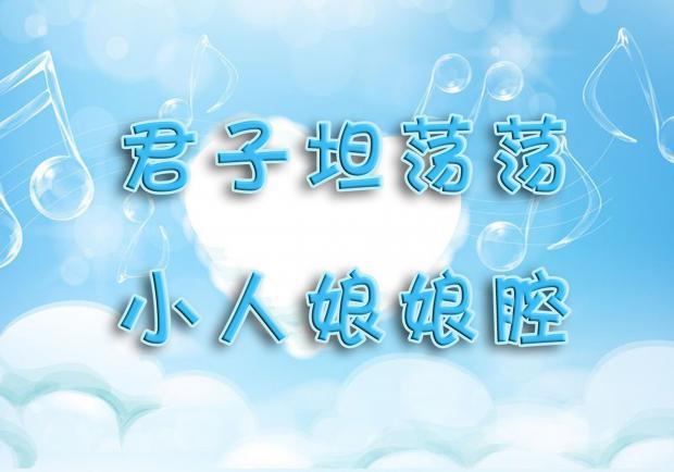 网帖:谈谈袁裕来律师的虚伪性