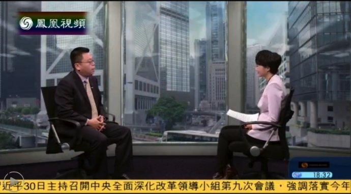 刘兴亮做客凤凰卫视《新闻今日谈》,谈阿里PK工商总局