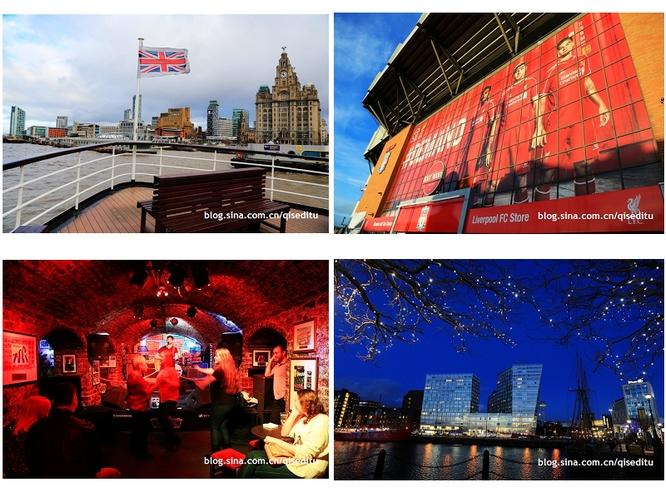 【英国】利物浦,不仅仅是披头士