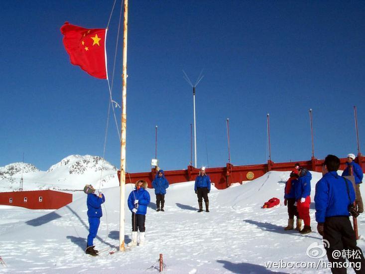 中国人进入南极三十年