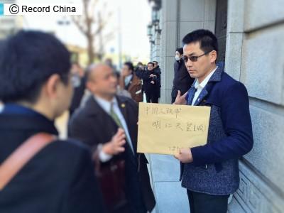 日本报道对追讨国宝提问