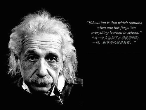 教育的关键