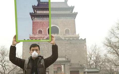 2013年中国大城市近26万人早死于雾霾