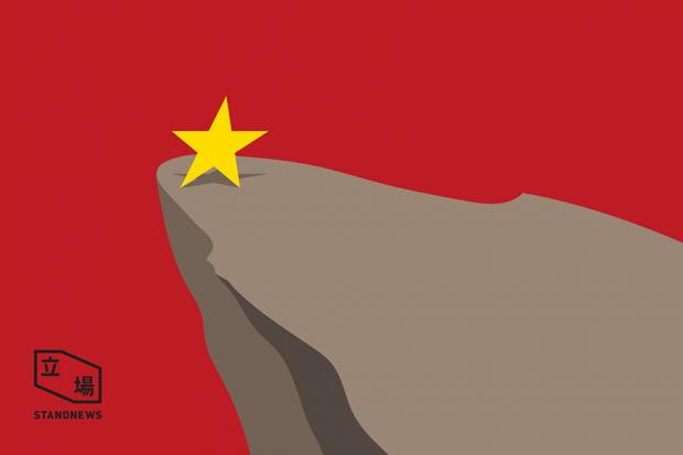 中国经济:悬崖边的终极决战