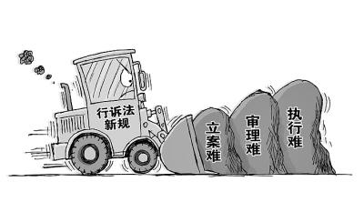 """""""京上广深""""—行政诉讼法修正案对于律师实务的影响"""