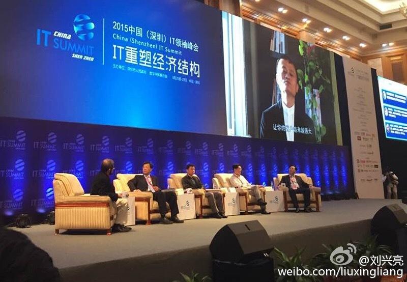 李彦宏马化腾杨元庆高端对话:从风口到BAT竞争
