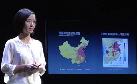 中国记者自费拍摄雾霾纪录片引起轰动