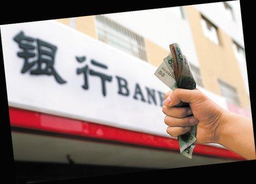 """银行""""弱势群体""""弱在何处?"""