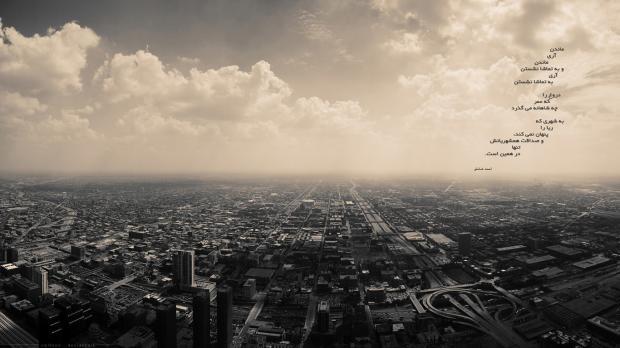 超级去杠杆化:中国楼市和股市的大转折