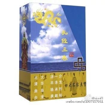 《孔经三卷》出现在祭孔大典体现了传统文化复兴的时代特征