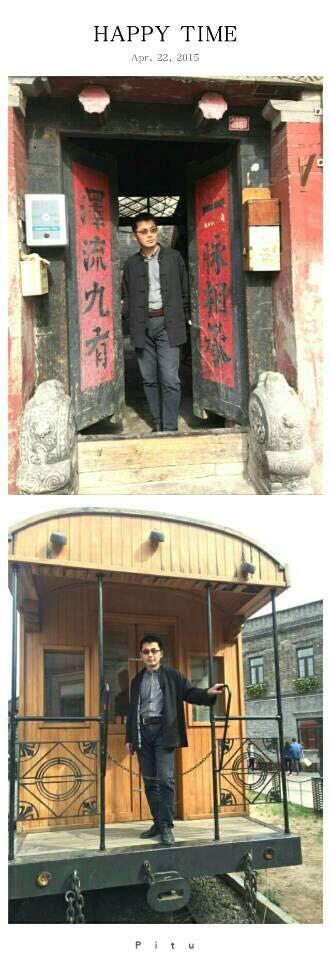 春光中,那老北京的胡同