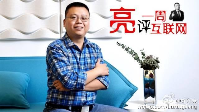亮评一周互联网16:中国互联网21岁了,你的第一个网名是啥?