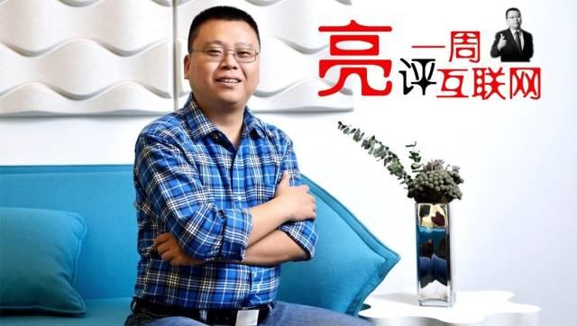 亮评一周互联网18:总理视察中关村创业街阿里集团更换CEO