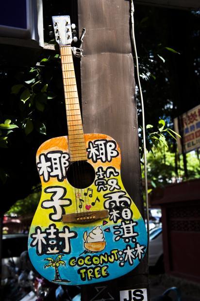 台湾黑白SNAP:景物篇