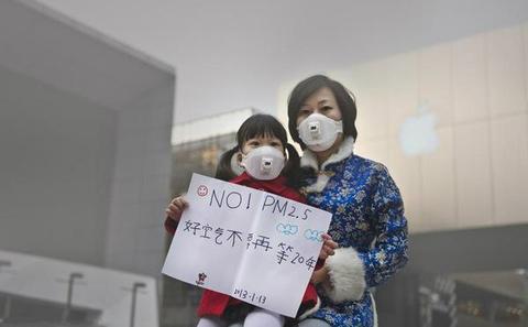 空气污染或致新生儿体重偏低
