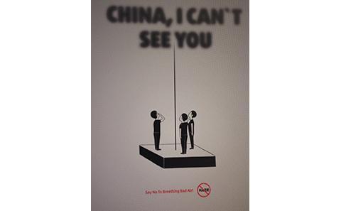 中国设计师创作海报警示雾霾