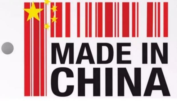 中国制造2025,哪些领域最有投资价值?