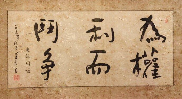 """吕良彪:律师为何只能为""""坏人""""说""""好话""""?"""