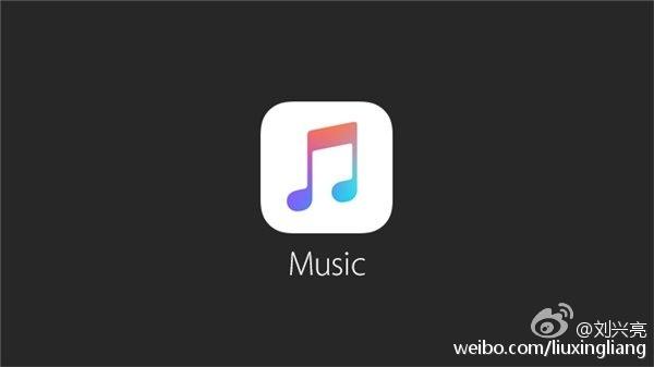 苹果WWDC最亮的那颗星:AppleMusic