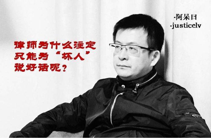 """【实务】吕良彪:尊重法庭与尊重法律——程序性辩护,当然不是""""法律碰瓷""""!"""