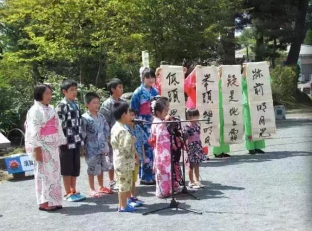 离乡三千里 ——中国新娘在日本