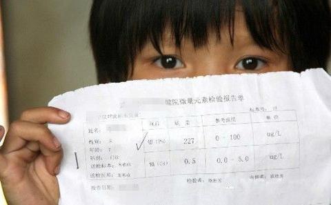 亚洲最大铅锌矿污染疑致周边儿童血铅超标