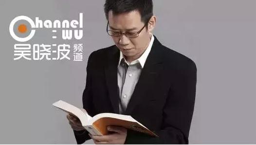 对话吴文辉:我们将重新想象阅读