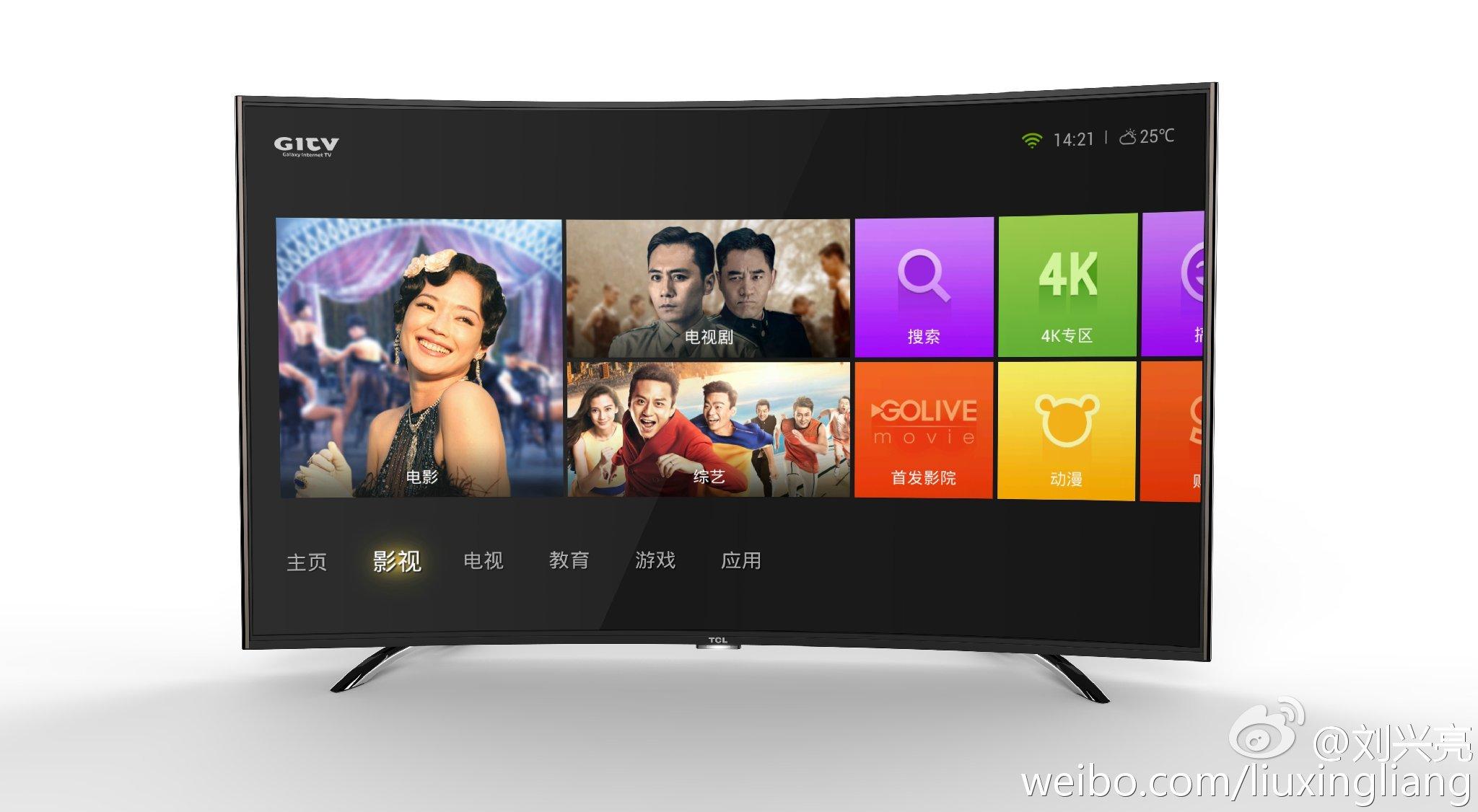 TCL发力曲面电视:用不尖叫的价格带来绝对尖叫的增长