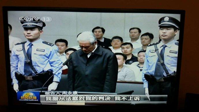 吕良彪:抓法官与抓律师,能一样么?!——不能以违宪的方式查处违法犯罪