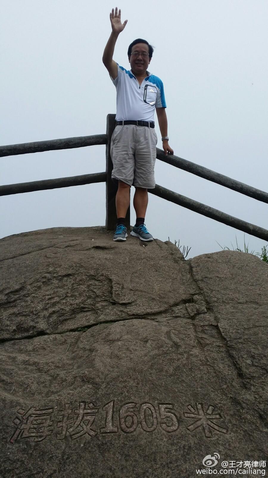 人生如歌如登山。