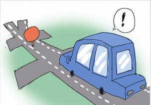 """收费公路存在""""亏损"""" 为何被质疑"""