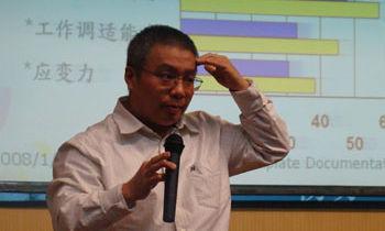 杜家滨:社群与商业进步