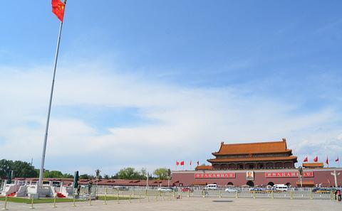 生态文明:绿色中国梦(1)