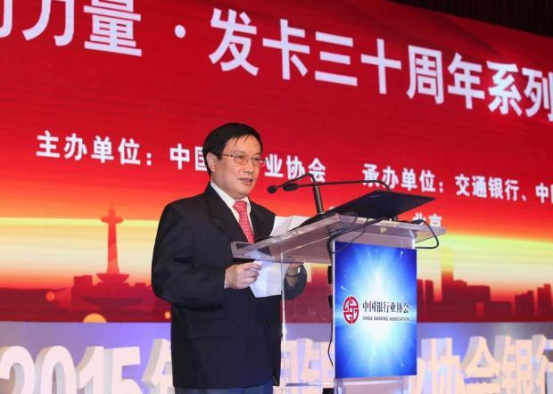 中国银行卡的三十功名与八千里路