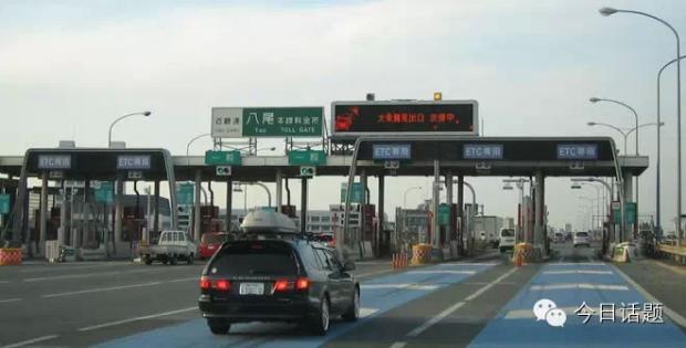 公益和收费公路的逐利性